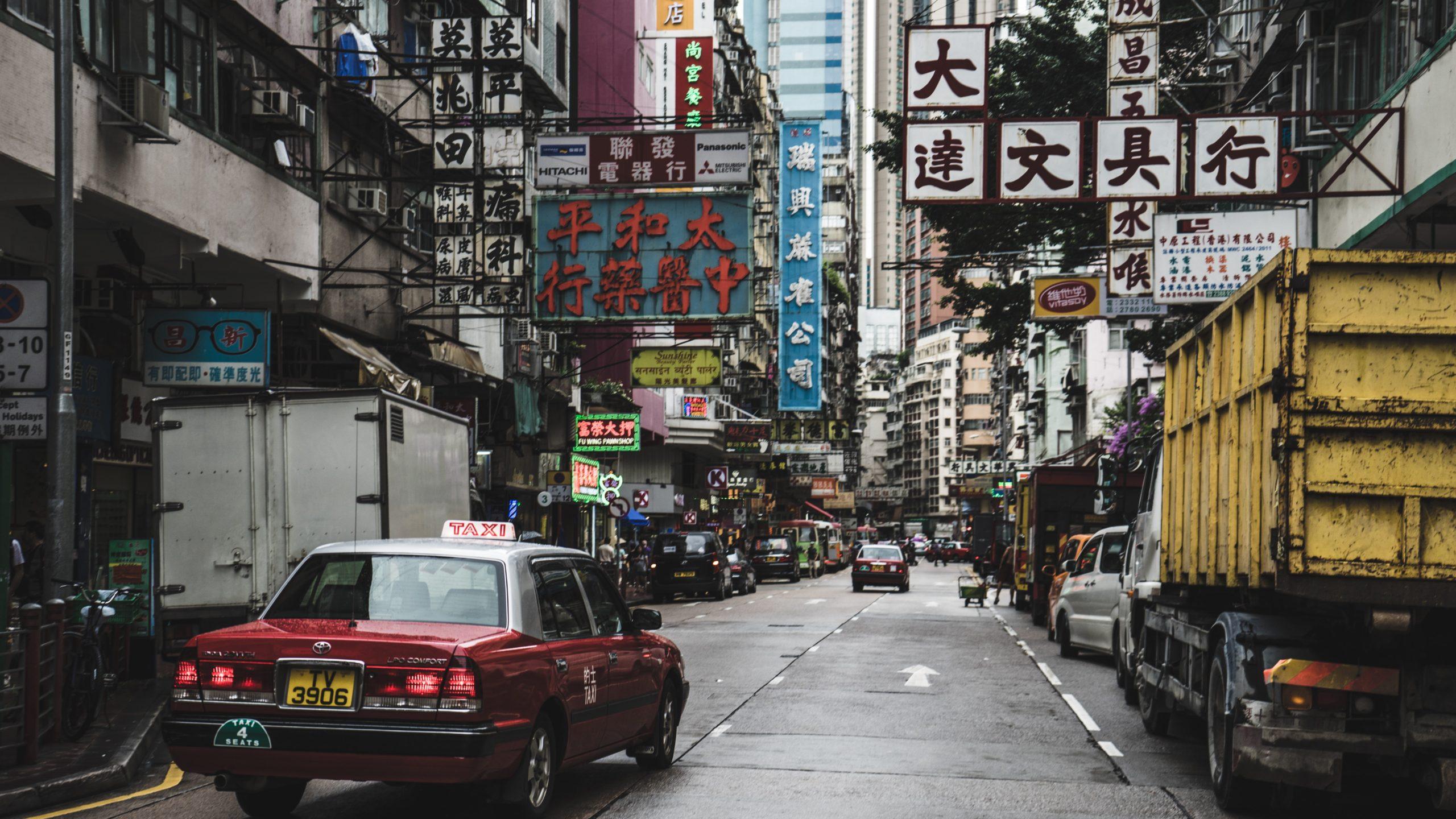 Shared Value Hong Kong