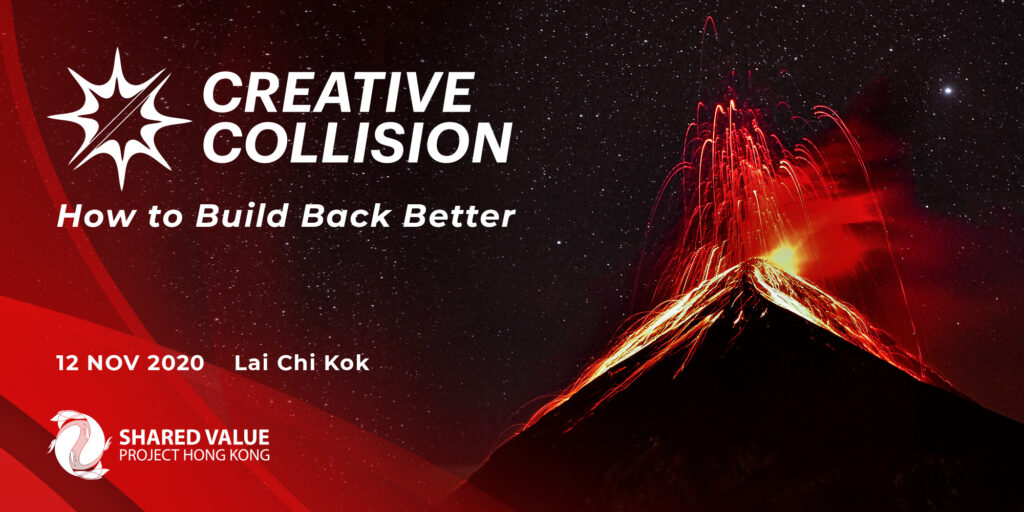 creative collision 2020